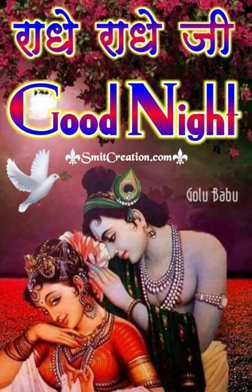 Radhe Radhe Ji Good Night