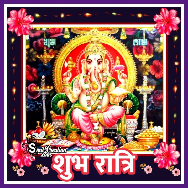 Shubh Ratri Ganesha