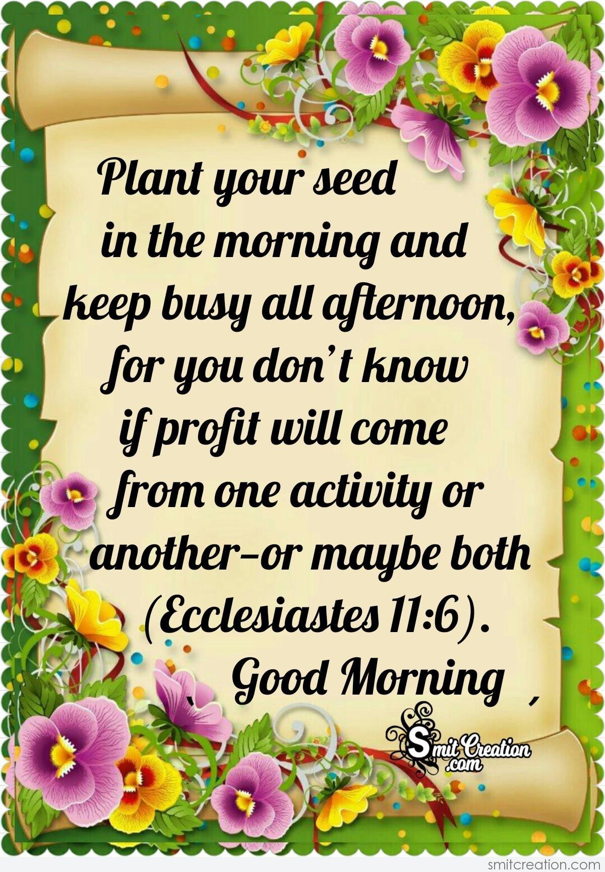 Good Morning Bible Quotes Images   SmitCreation.com
