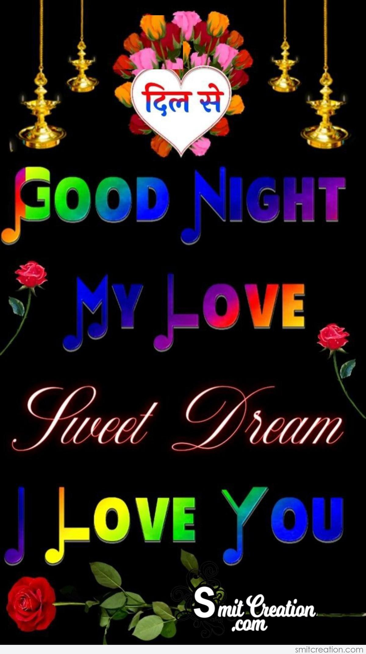Good Night Love Pictures and Graphics - SmitCreation com