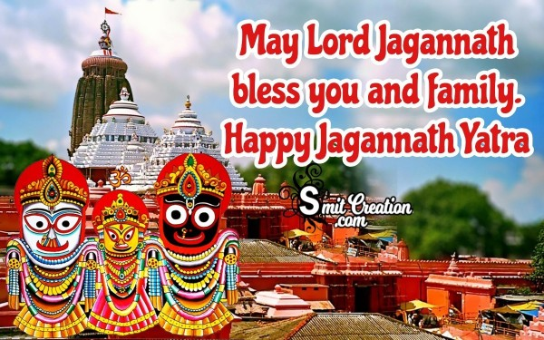 Happy Jagannath Rath Yatra Blessings