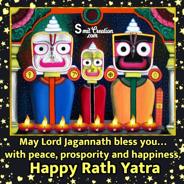 Happy Jagannath Rath Yatra Wishes