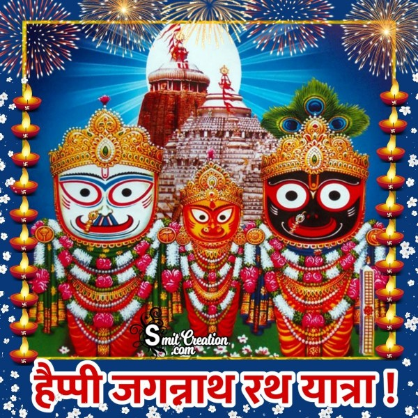 Happy Jagannath Rath Yatra Hindi Photo