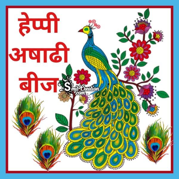 Happy Ashadhi Beej Greetings