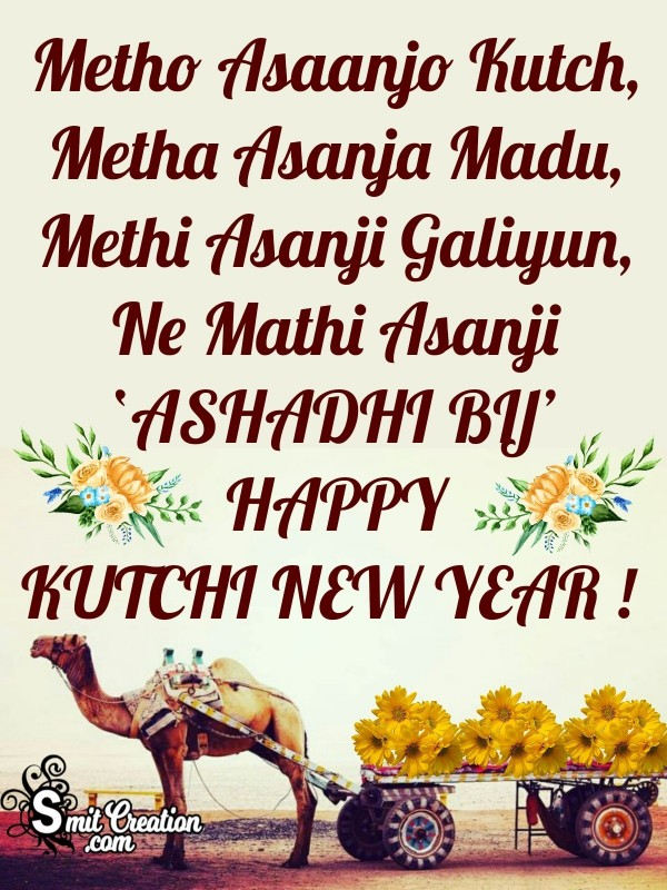 Happy Kutchi New Year Wishes