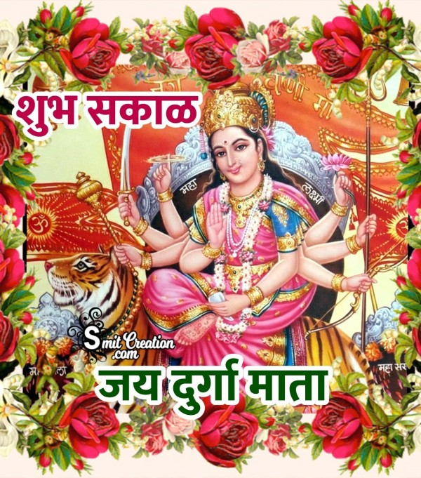 Shubh Sakal Jai Durga Mata