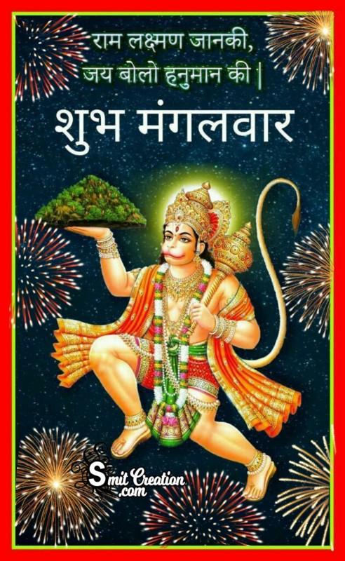 Shubh Mangalvar Photo