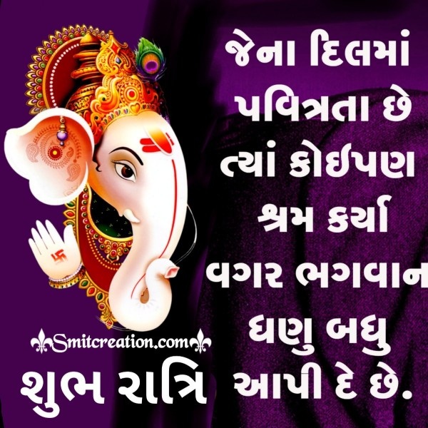 Shubh Ratri Gujarati Quote With Ganesha