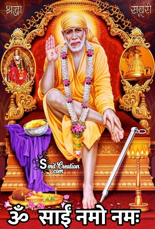 Sai Baba Beautiful Photo Wallpaper