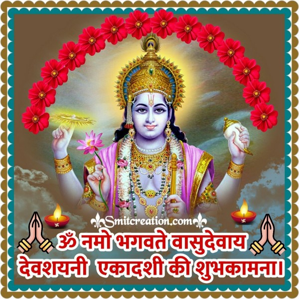 Devshayani Ekadashi Ki Shubhkamnaye
