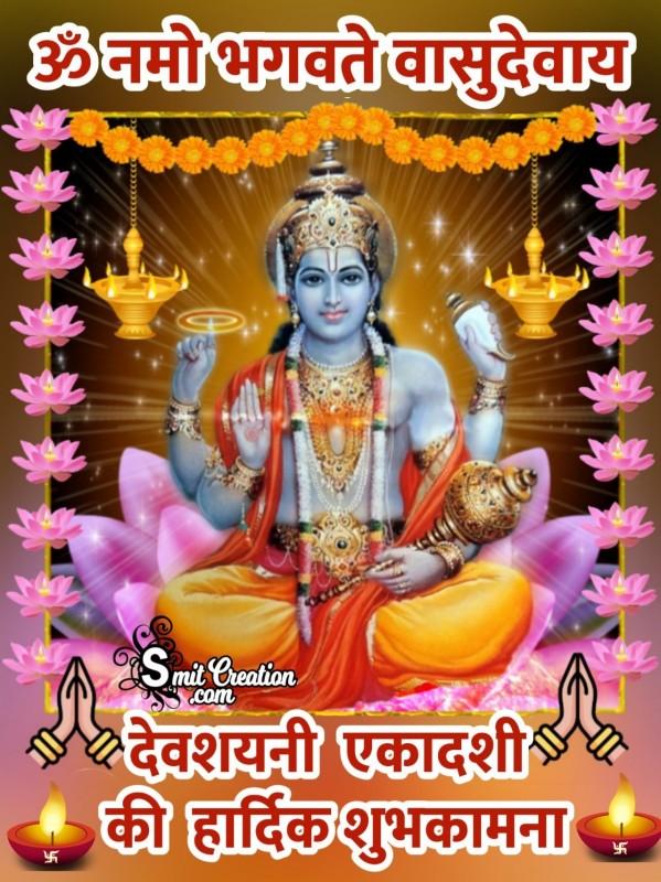 Devshayani Ekadashi Ki Hardik Shubhkamnaye