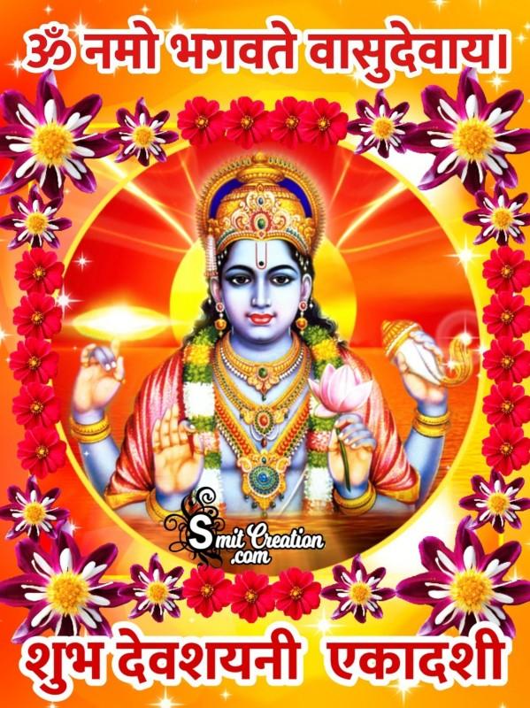 Shubh Devshayani Ekadashi