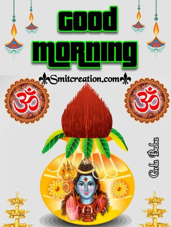Good Morning Shiv