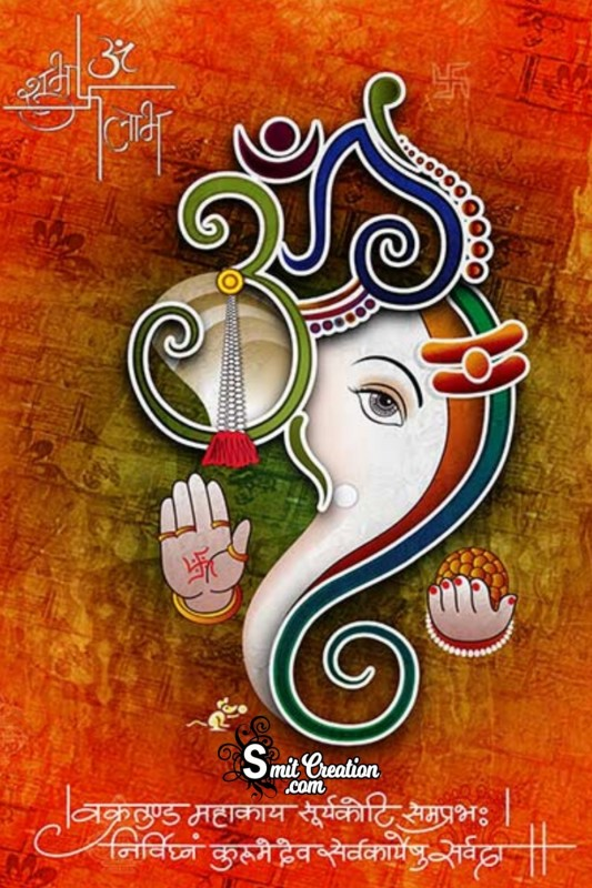 Shri Ganesha Beautiful Poster