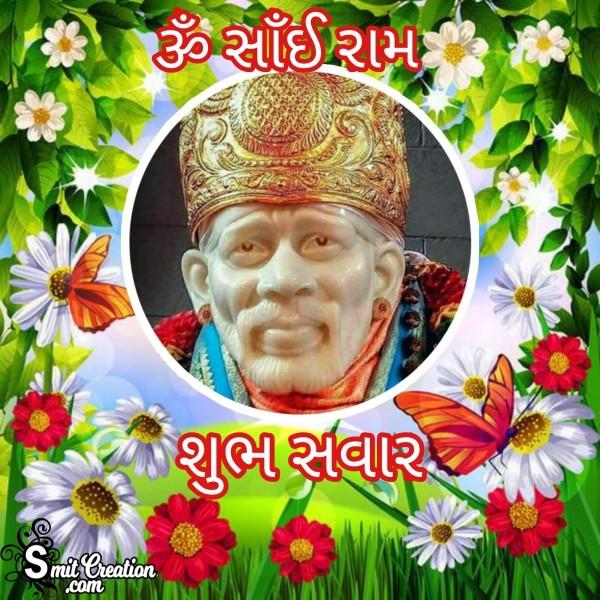Om Sai Ram Shubh Savar