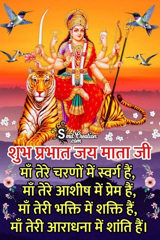 Shubh Prabhat Jai Mata Ji