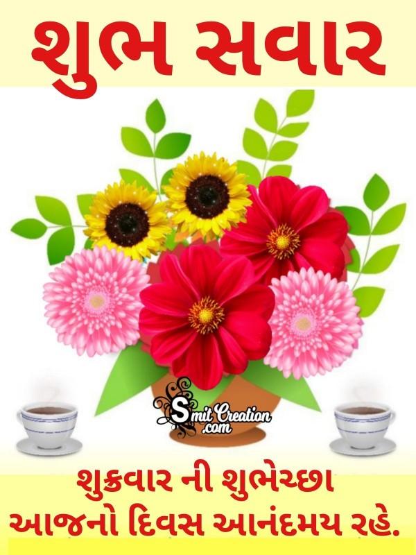 Shubh Savar Shukravar Ni Shubhechchha