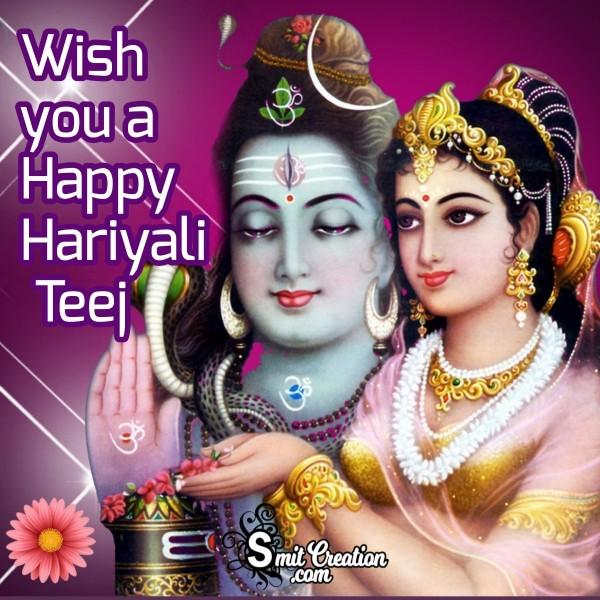 Wish You A Happy Hariyali Teej