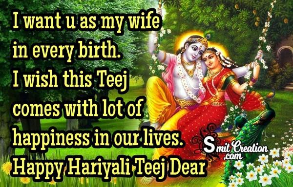 Happy Hariyali Teej Dear
