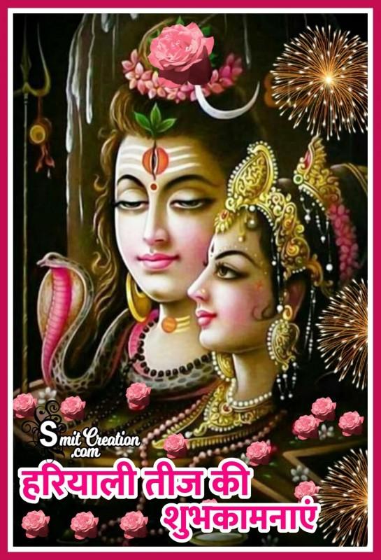 Hariyali Teej Shubhkamnaaye