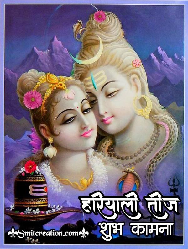 Hariyali Teej Shubhkamna