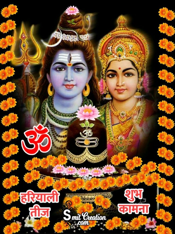 Hariyali Teej Shiv Parvati Photo