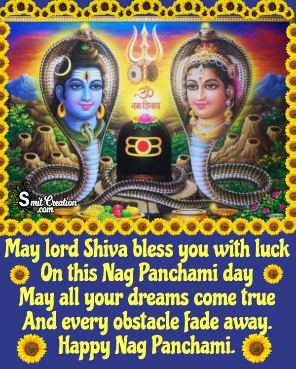Lord Shiva Blessings On Nag Panchami