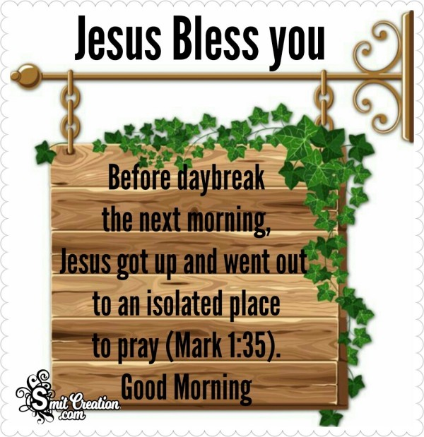 Good Morning Before Day Break