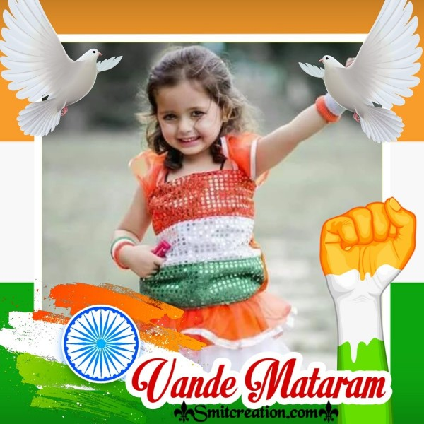 Vande Mataram Independence Day Card