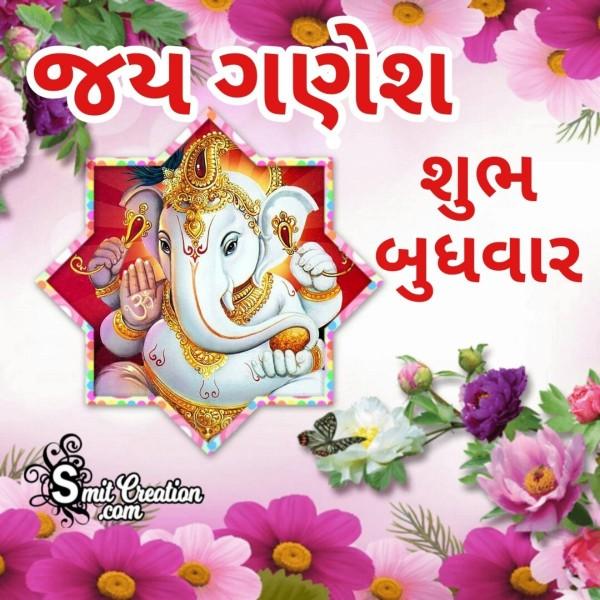 Jai Ganesh Shubh Budhvar