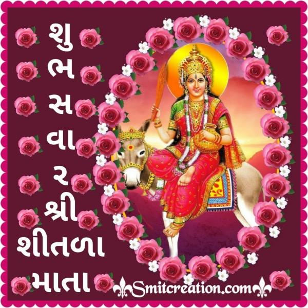 Shubh Savar Shri Shitala Mata