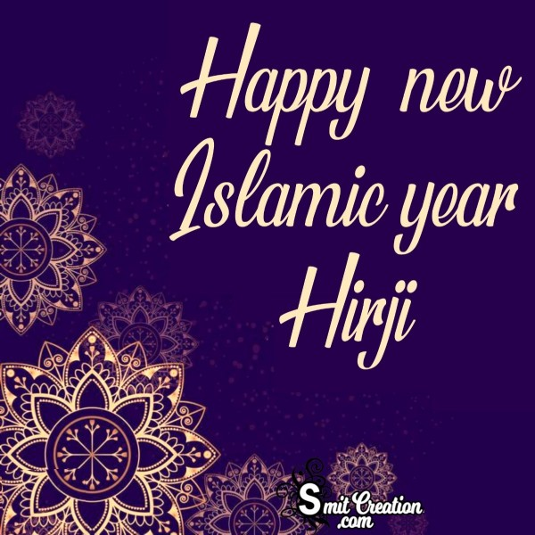 Happy New Islamic Year Hijri