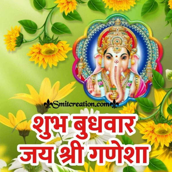 Good Morning Wednesday Jai Shri Ganesha
