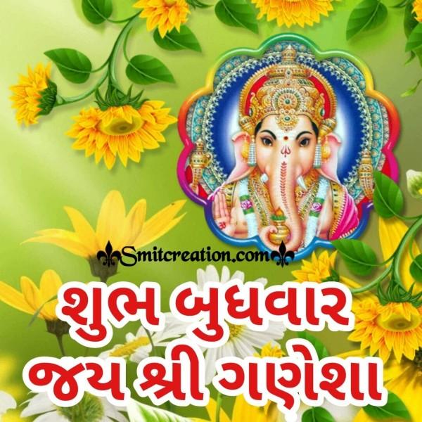 Shubh Budhvaar Jai Shri Ganesha In Gujarati