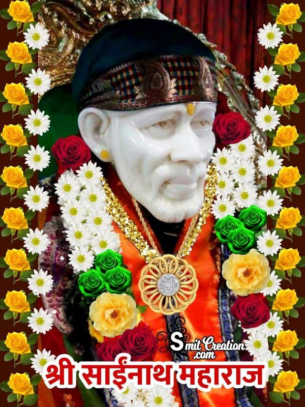Shri Sainath Maharaj