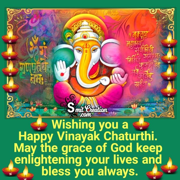 Wishing You A Happy Ganesh Chaturthi