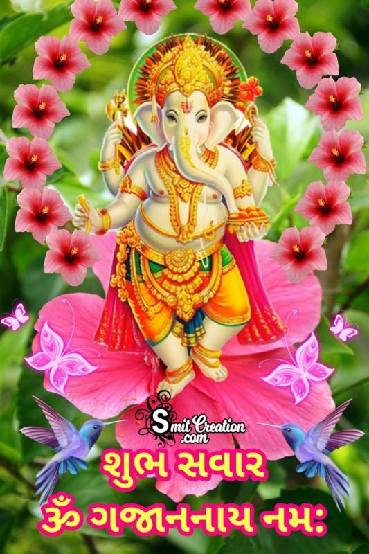 Shubh Savar Om Gajananay