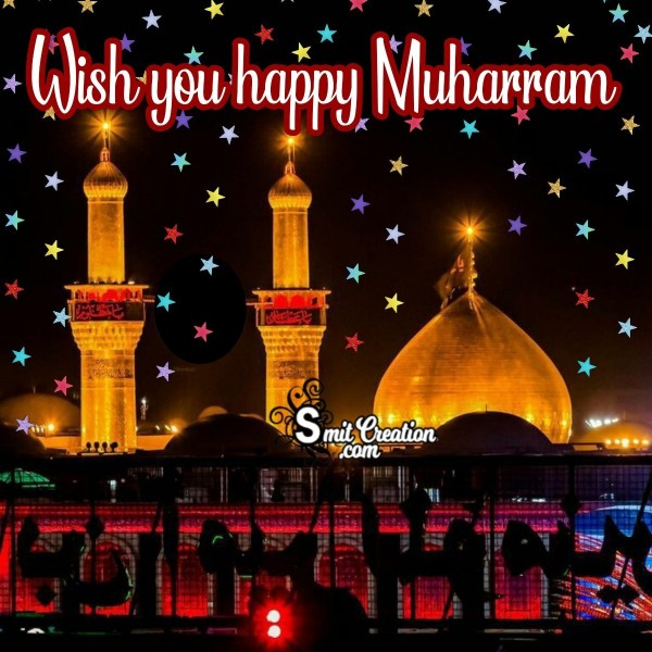 Wish You Happy Muharram