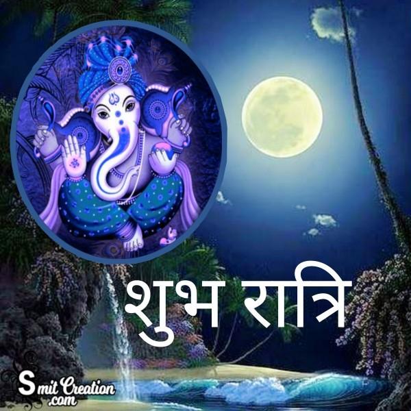 Ganesha Shubh Ratri Pic