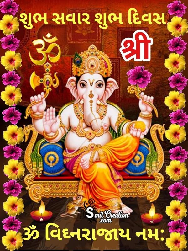 Shubh Savar Om Vighnarajay Namaha