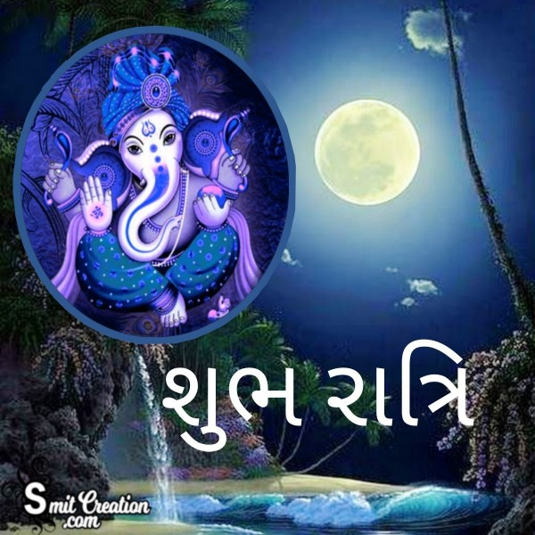 Shubh Ratri Ganesha Gujarati Pic