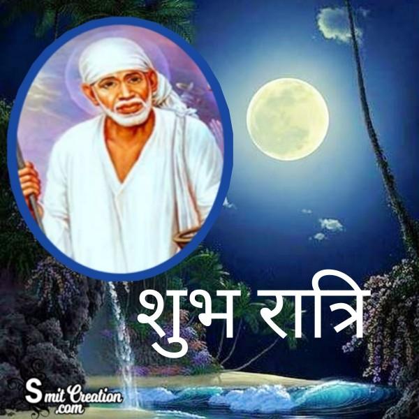 Shubh Ratri Saibaba Cool Pic