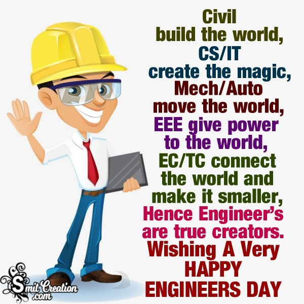 Happy Engineers Day Quote