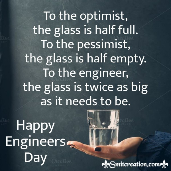Happy Engineers Day Message