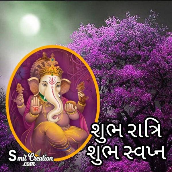 Ganesha Shubh Ratri Swapna Gujarati Pic