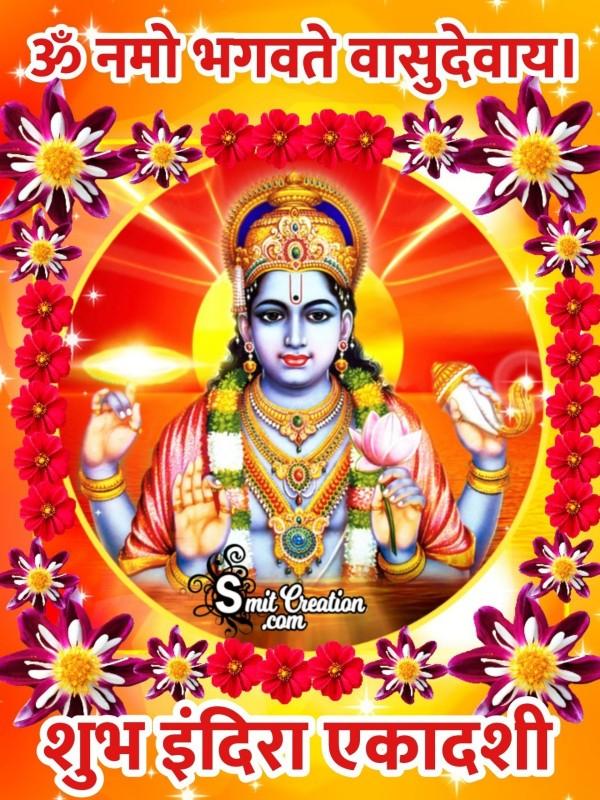 Shubh Indira Ekadashi