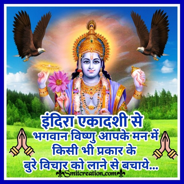 Indira Ekadashi Hindi Wishes