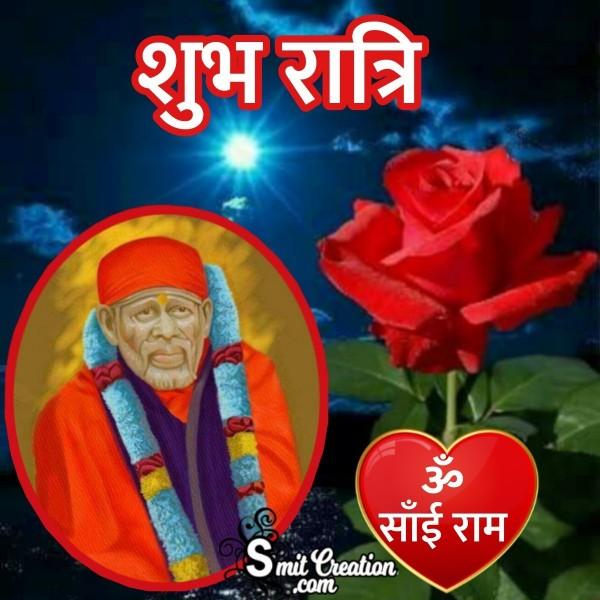 Shubh Ratri Sai ram