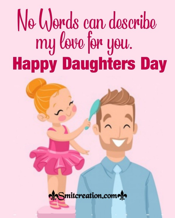 Daughters Day Wishes From Father