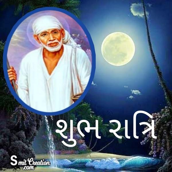 Shubh Ratri Om Sai Ram Gujarati Image